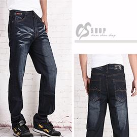 CS衣舖 高磅 耐穿 側口袋 刷白 中直筒牛仔褲5244