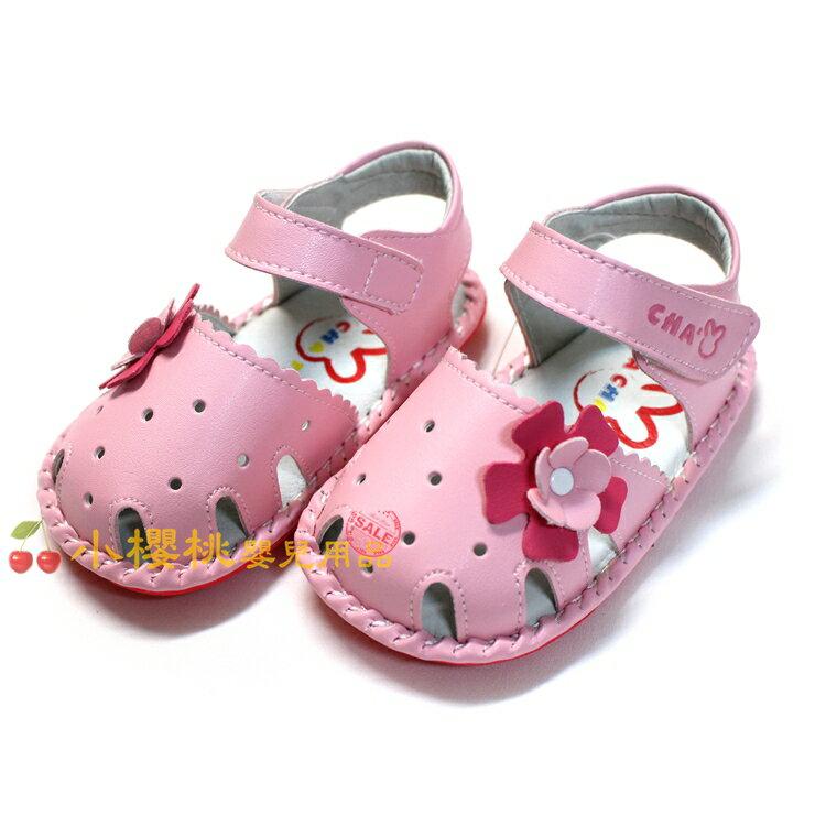 天鵝童鞋Cha Cha Two恰恰兔--小花優雅涼鞋 學步鞋 【台灣製造】