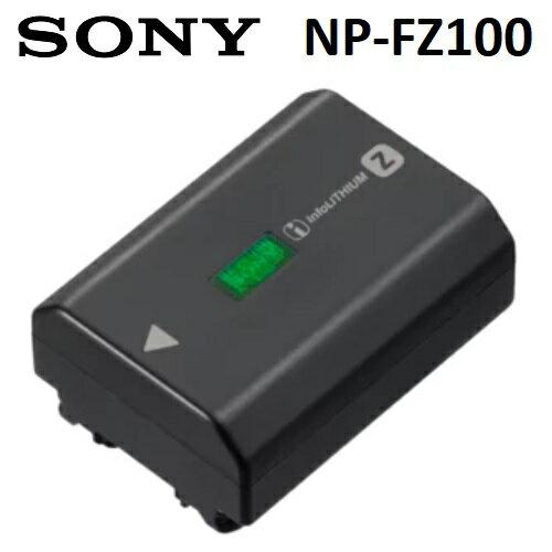 【免運費】SONY NP-FZ100 智慧型鋰電池-吊卡包裝 (公司貨)