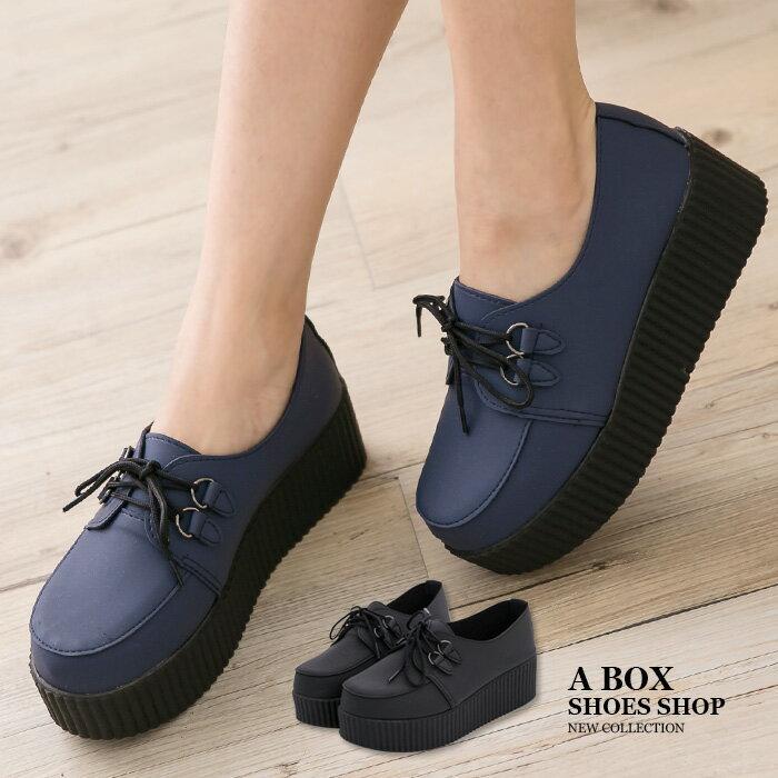 格子舖*【AND908】MIT台灣製 經典素色韓版熱銷 厚底增高5.5CM 皮革綁帶鬆糕鞋 厚底包鞋 2色