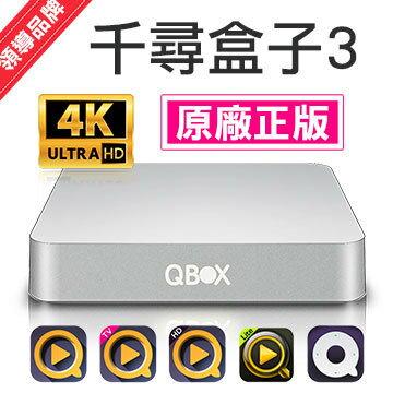 頂級4K 家庭娛樂 智慧 電視盒+JVC 55吋 / 型 4K智慧聯網 電視 / 顯示器 55Z 勝TH-55EX550W / EM-55ZT30D 2