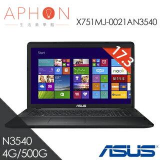 【Aphon生活美學館】ASUS  X751MJ-0021AN3540 17.3吋 1G獨顯 筆電-送七巧包+4G記憶體(需自行安裝)+無線網路分享器