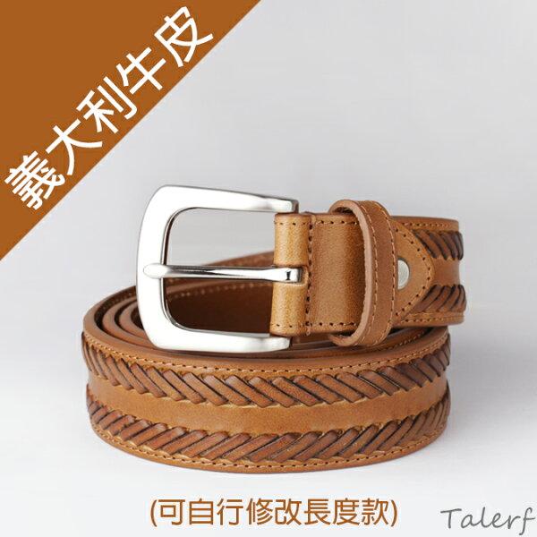 泰樂福購物網:【TALERF】手工復古穿條牛皮皮帶(棕色)-情侶-男→現貨