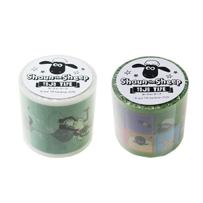 【日本正版】笑笑羊 養生膠帶 45mm寬 日本製 遮蔽膠帶 防潑水膠帶 YOJO TAPE