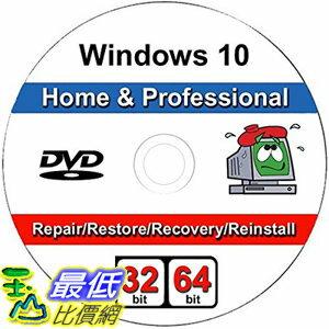 106美國直購  系統盤 Windows 10 32  64 Bit DVD SP1 P