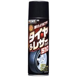 權世界@汽車用品 日本進口 Prostaff 汽車儀表板 車內飾板 輪胎 增豔保護臘 510ml B-24