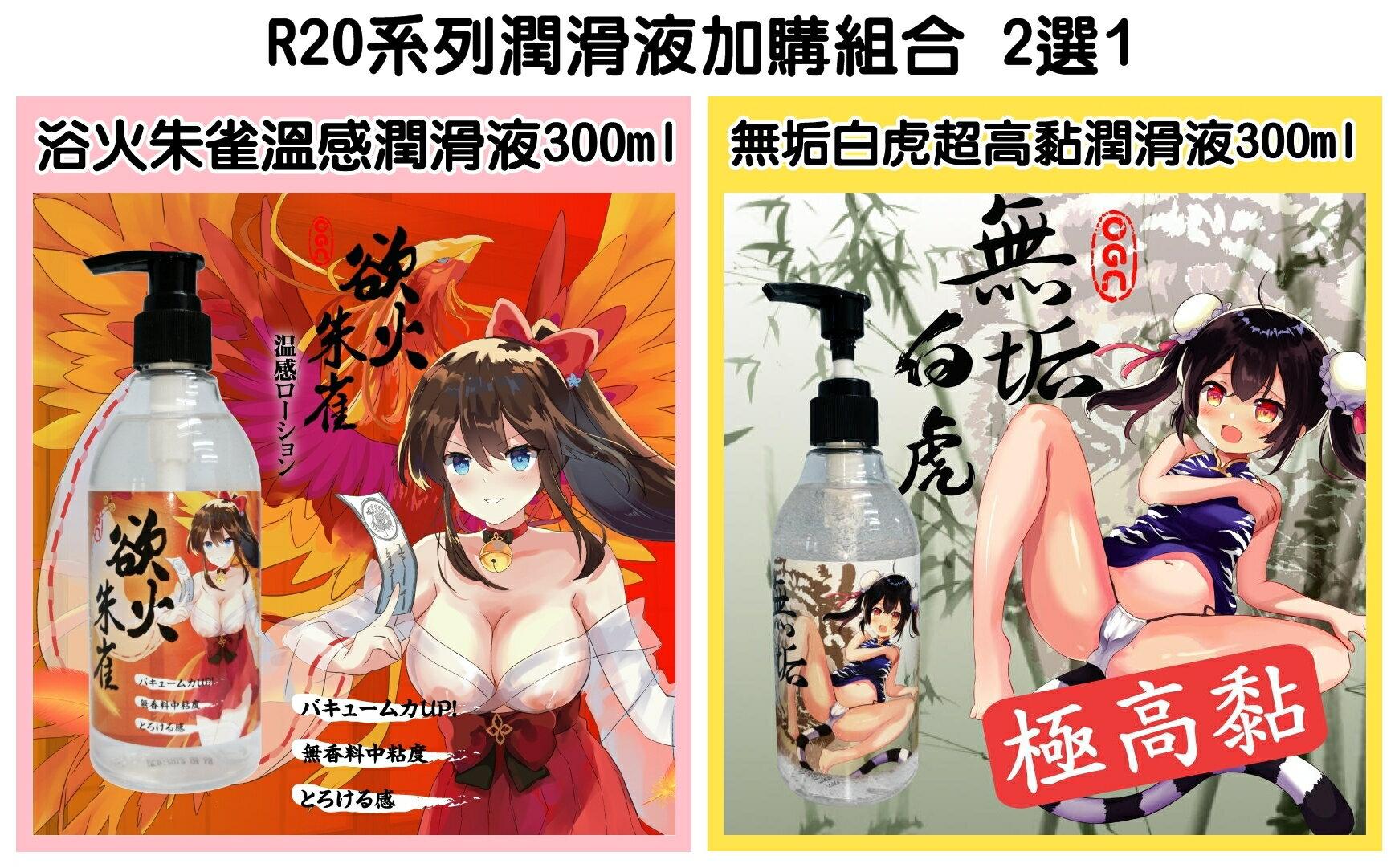 【現貨】TH。R20 第三代 飛機杯 日本直送 日本進口 防偽標籤 日本正版【OGC情趣用品】 5