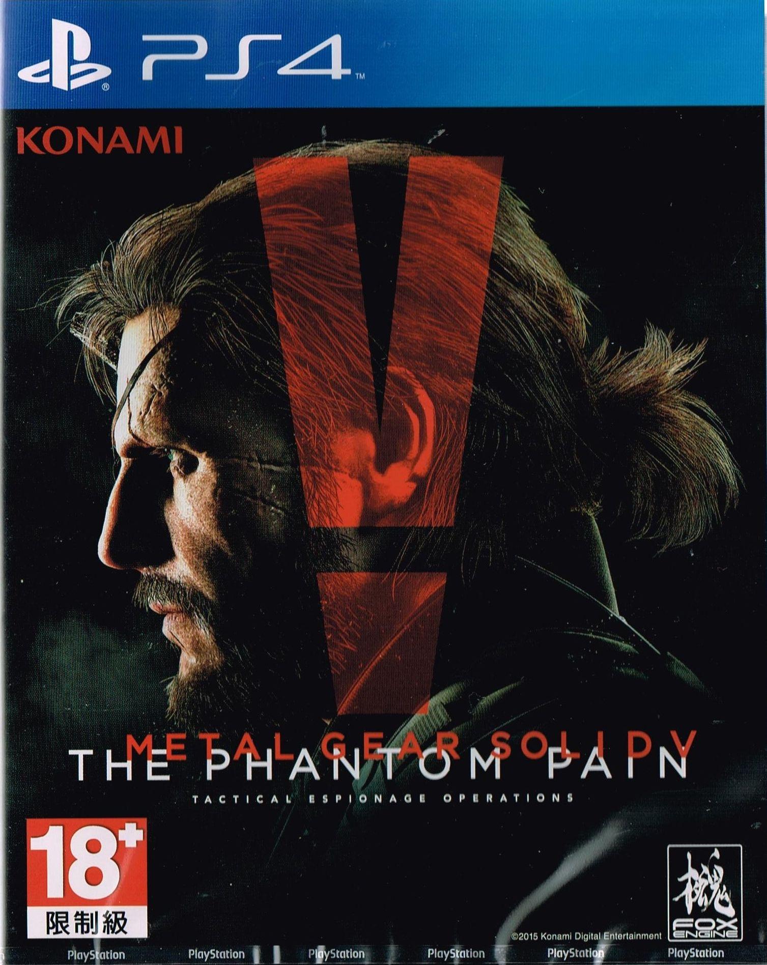 現貨供應中 亞洲中文版 含特典下載卡 [限制級] PS4 潛龍諜影 5:幻痛