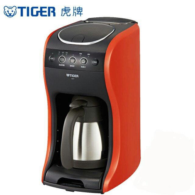 【 TIGER虎牌】多機能咖啡機(ACT-B04R)