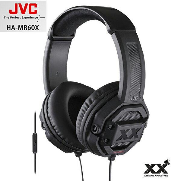 JVC HA-MR60X XX重低音系列耳罩式耳機(智慧單鍵/麥克風)公司貨保固