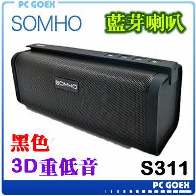 ☆pcgoex 軒揚☆ SOMHO S311 黑色 無線藍牙小音箱喇叭 插卡 重低音