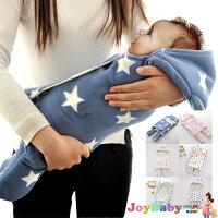 嬰兒包巾 懶人包巾 保暖雙層羊羔絨嬰兒分腿式睡袋-JoyBaby-Joy Baby-親子特惠商品