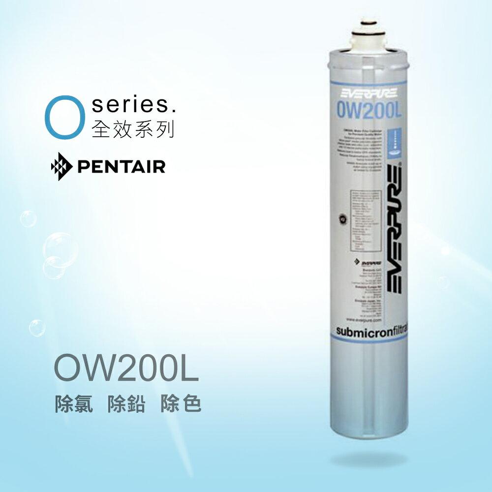 OW200、EVERPURE、QL3-OW200L-KDF家用辦公加強除鉛型淨水器,平行輸入升級價65元