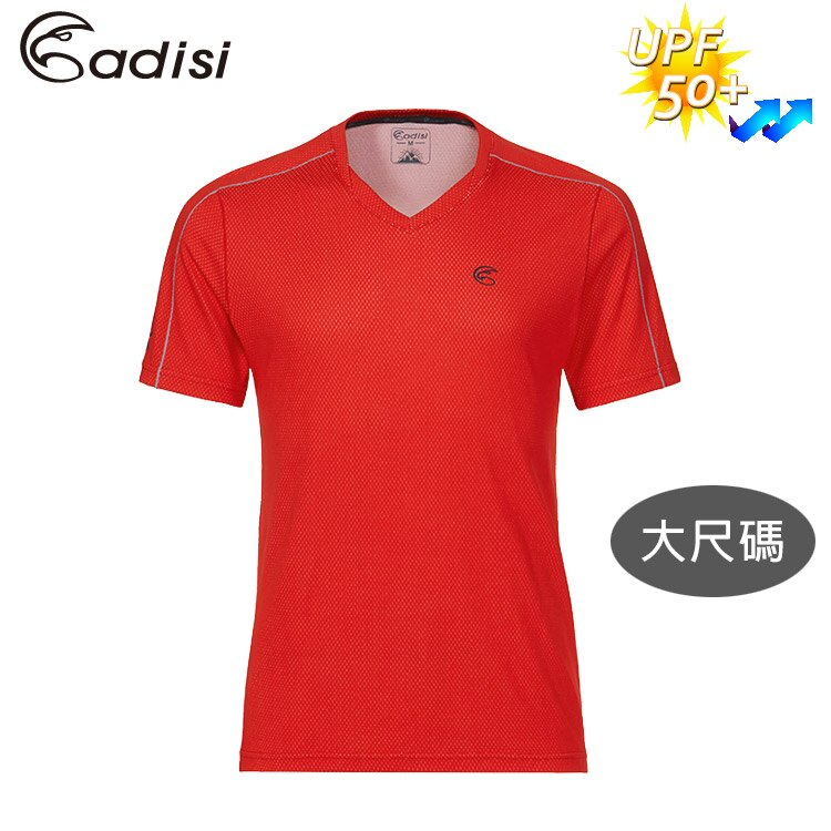 ADISI 男智能纖維急速乾抗UV短袖上衣AL1811045-1 (3XL) 大尺碼  /  城市綠洲專賣(抗紫外線、吸濕排汗、透氣快乾、輕量) 4