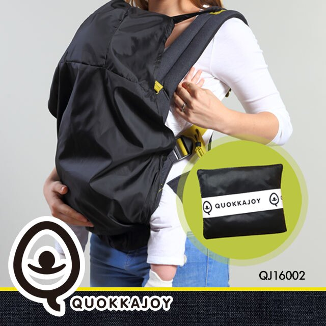 美國QuoJeans 嬰兒背巾/背帶防雨保暖罩 (Quokkajoy牛仔款適用)
