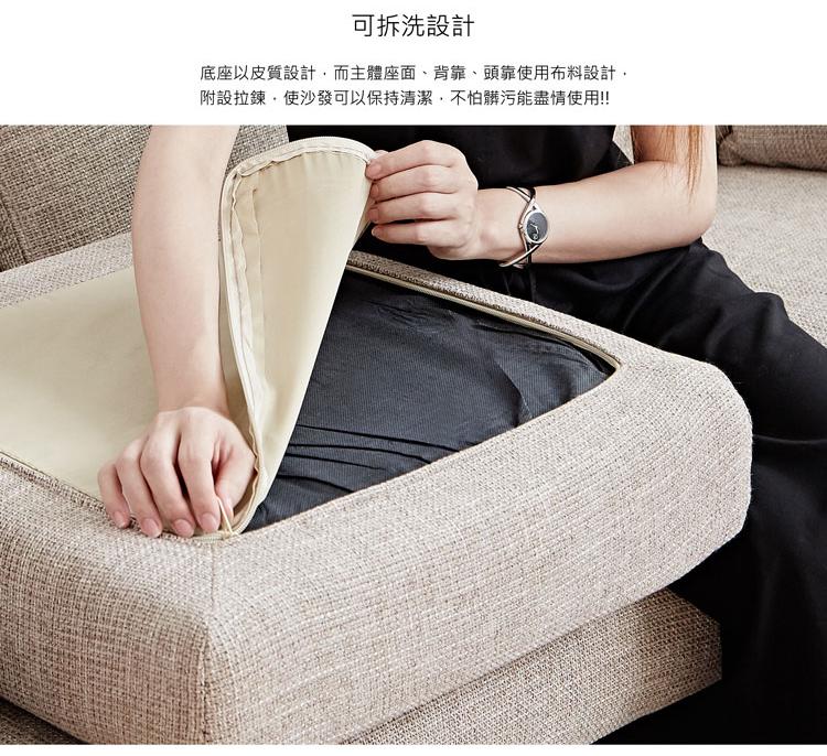 日本超人氣~Royal Glory皇家酷斯拉-超善變L型沙發 / 布沙發★班尼斯國際家具名床 7