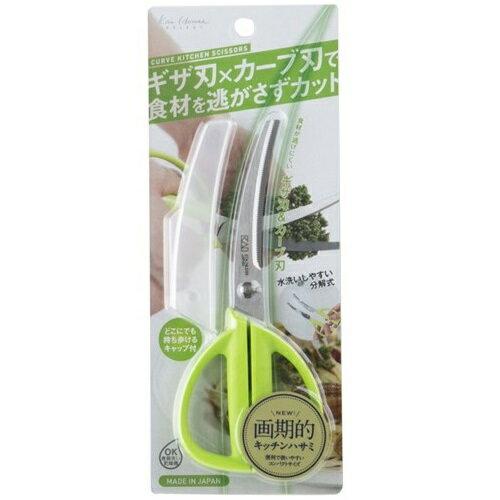 日本【貝印】 可拆曲線食物剪(粉色 / 黃色 / 綠色) 0