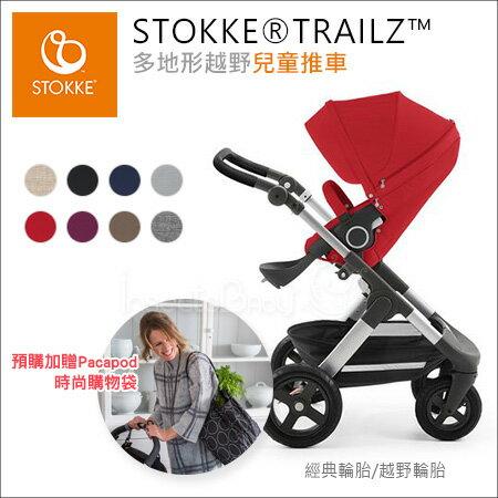 ✿蟲寶寶✿【挪威Stokke】獨家搶先預購!時尚全能多地形越野嬰兒手推車Trailz紅色