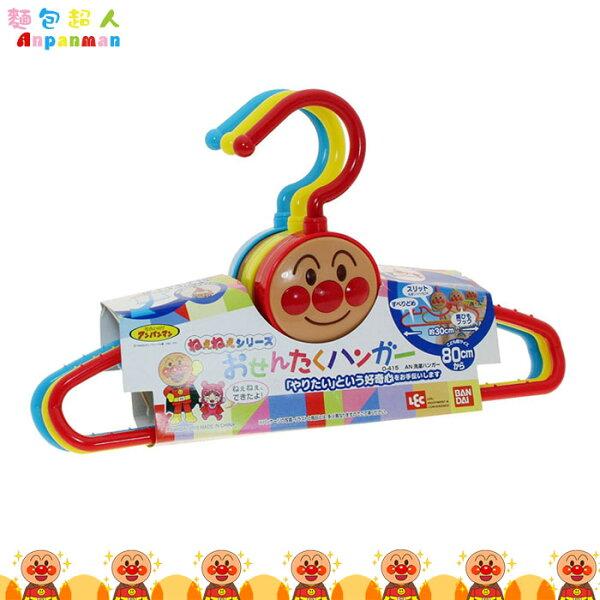 ANPANMAN麵包超人立體大頭造型兒童衣架3入三色掛衣服晾衣服日本進口正版361508