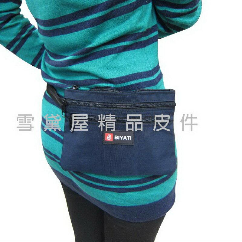 ~雪黛屋~BIYATI 腰包扁型超薄腰包可隱藏可外露使用台灣製造品質保證隨身物品專用防水尼龍布材質拉鍊主袋口 #5056