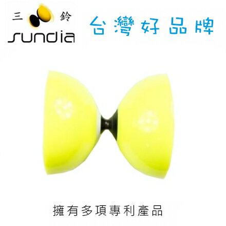SUNDIA 三鈴 長軸培鈴系列 Fly.1B.LY飛漾亮黃 / 個