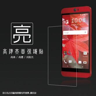 亮面螢幕保護貼 HTC J Butterfly HTV31/Butterfly 3/蝴蝶3 保護貼