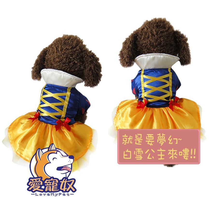 白雪公主蓬蓬裙狗衣服 寵物衣服 萬聖節派對裝 狗衣服 貓衣服 寵物服飾