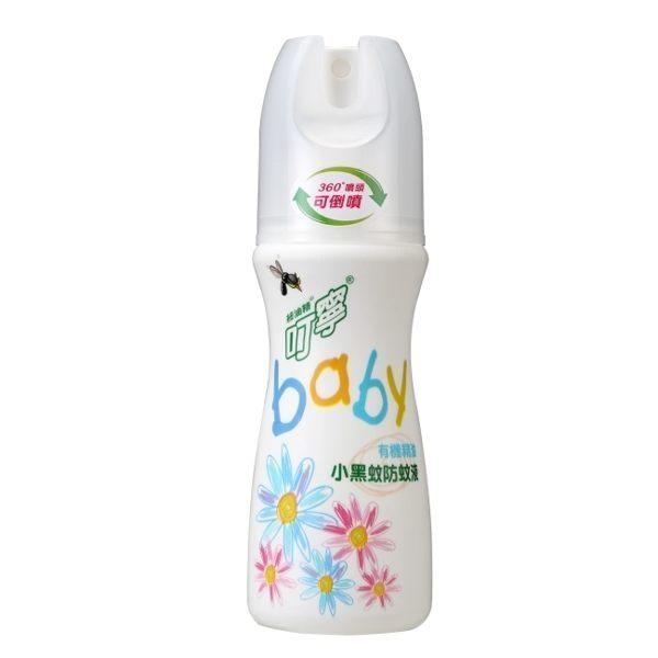 叮寧 寶貝有機精油小黑蚊防蚊液 80ml/瓶◆德瑞健康家◆
