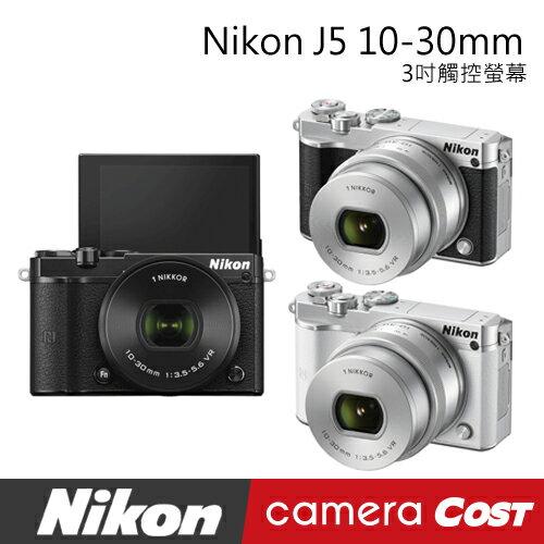 【現貨!3月底前登入送好禮】Nikon J5 10-30mm  公司貨 送64G超值組 3吋觸控螢幕 WIFI傳輸 0