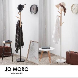 JOMORO 英倫風雙調配色圓弧底盤衣帽架 / 曬衣架 /衣帽架 /吊衣架/ MIT台灣製