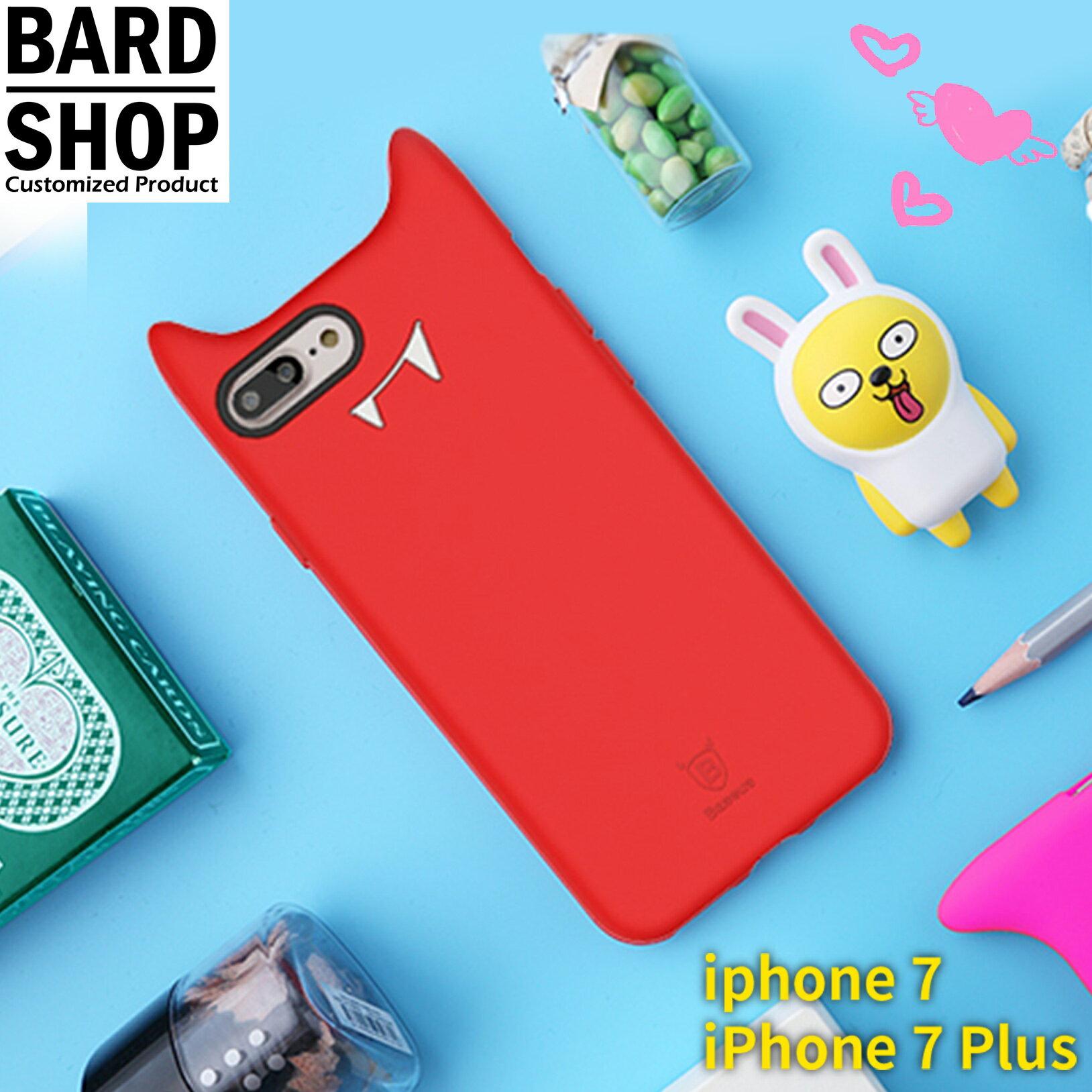 【Baseus倍思】[APPLE]✨矽膠防水可愛小惡魔✨7plus/保護套/防水矽膠/卡通/可愛/超薄新款/軟潮/保護攝像頭[iphone7/iphone7plus] 0