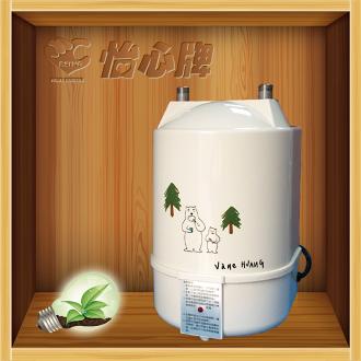 怡心牌 - 小精靈 ES-210 獨家限量紀念款 省電熱水器
