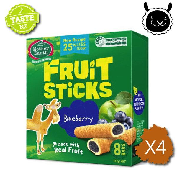 壽滿趣:【壽滿趣】紐西蘭MotherEarth烘培水果棒x4盒(藍莓口味)