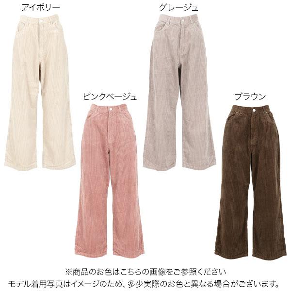 日本Kobe lettuce  / 秋冬經典款直紋絨布闊腿褲  長褲  /  m2462  /  日本必買 日本樂天直送(2750) 1