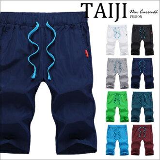休閒短褲【NTJBN6666】美式風格‧多色系素面抽繩透氣快乾海灘褲‧加大尺碼‧八色‧