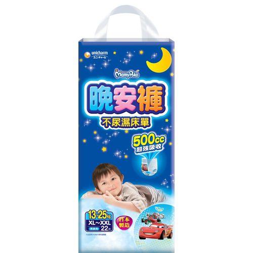 MamyPoko滿意寶寶晚安褲(男生)22片X3包(箱購)★衛立兒生活館★