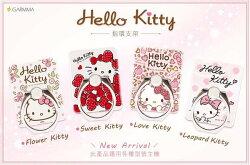 GARMMA Hello Kitty 指環 支架 防掉落 四款