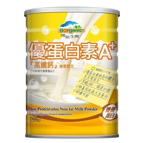《小瓢蟲生機坊》博能生機 - 優蛋白素A+高纖鈣補養配方 700g/罐 沖泡類