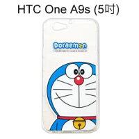 小叮噹週邊商品推薦哆啦A夢空壓氣墊軟殼 [大臉] HTC One A9s (5吋) 小叮噹【正版授權】