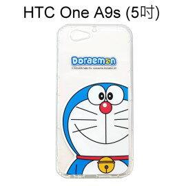 哆啦A夢空壓氣墊軟殼[大臉]HTCOneA9s(5吋)小叮噹【正版授權】
