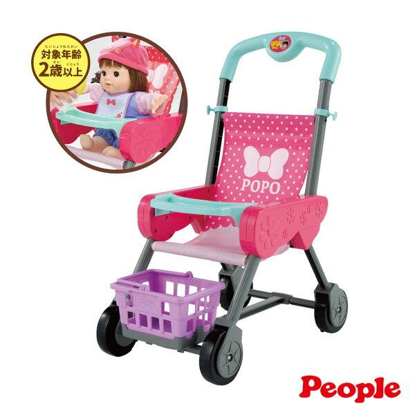 【限量送水果長版裙】POPO-CHAN配件-POPO-CHAN的外出購物推車
