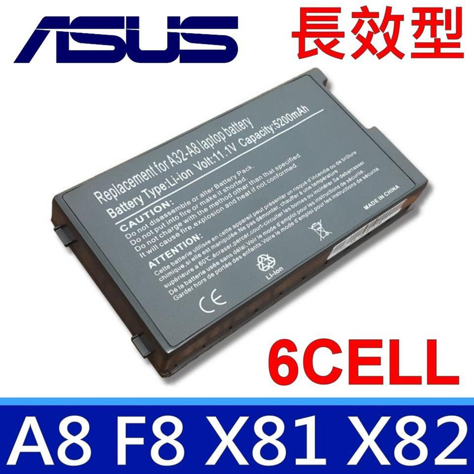 ASUS 華碩 A32-A8 電池 A8A A8F A8JA A8JC A8JM A8SC A8H A8M F8 F8S F8Sr F8Sa F8Sv L3TP N80 N80Vc N81 N81Vp..