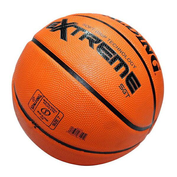 SPALDING 斯伯丁 籃球 室外球 Crip Control 深溝彈力 柔軟橡膠 橘色【SPA83191】