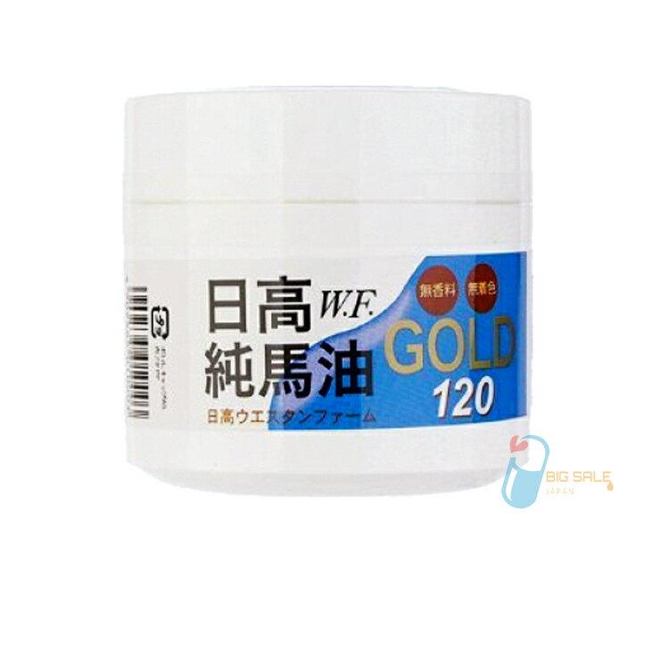 北海道 日高純馬油 W.F. Gold