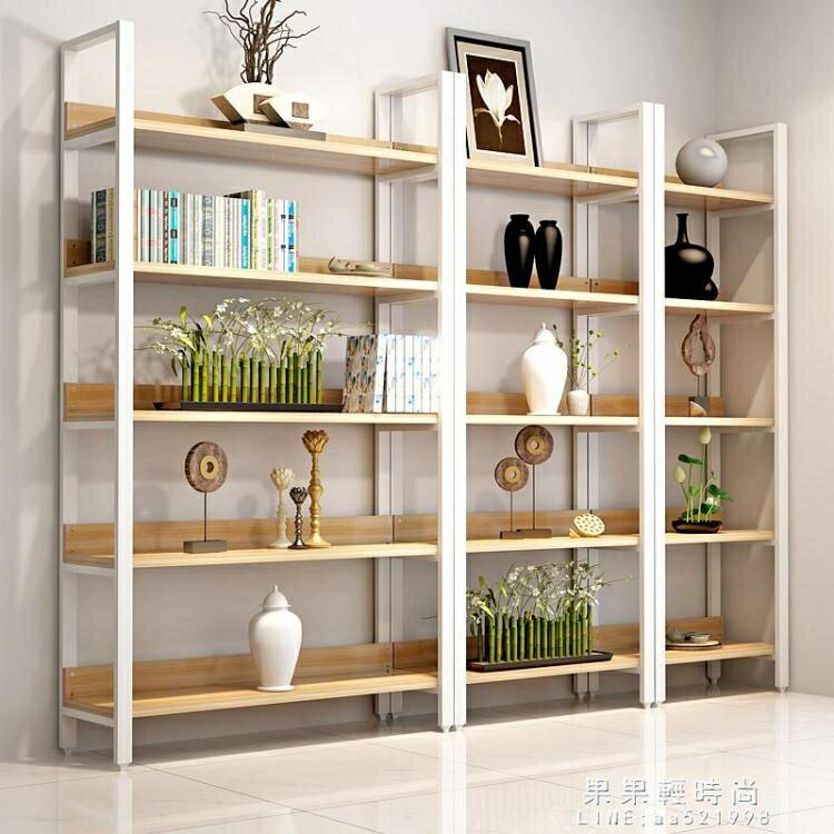 新年鉅惠85折~展示架/台 現代簡約鋼木書架置物架多層落地書櫃組合收納架儲物櫃展示架家用