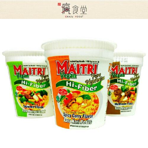 【純素】印尼進口 MAITRI 素食全素杯麵 蘑菇 / 綠咖哩 / 海苔 60g