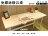 免螺絲角鋼OA辦公桌(雪白桌板120x45cm,高密度塑合板 抗刮耐磨)角鋼桌 工作桌 免運費 ♞空間特工♞ - 限時優惠好康折扣