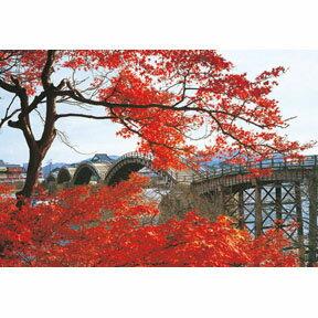 【P2 拼圖】紅葉的錦帶橋拼圖1000片 HM100-233