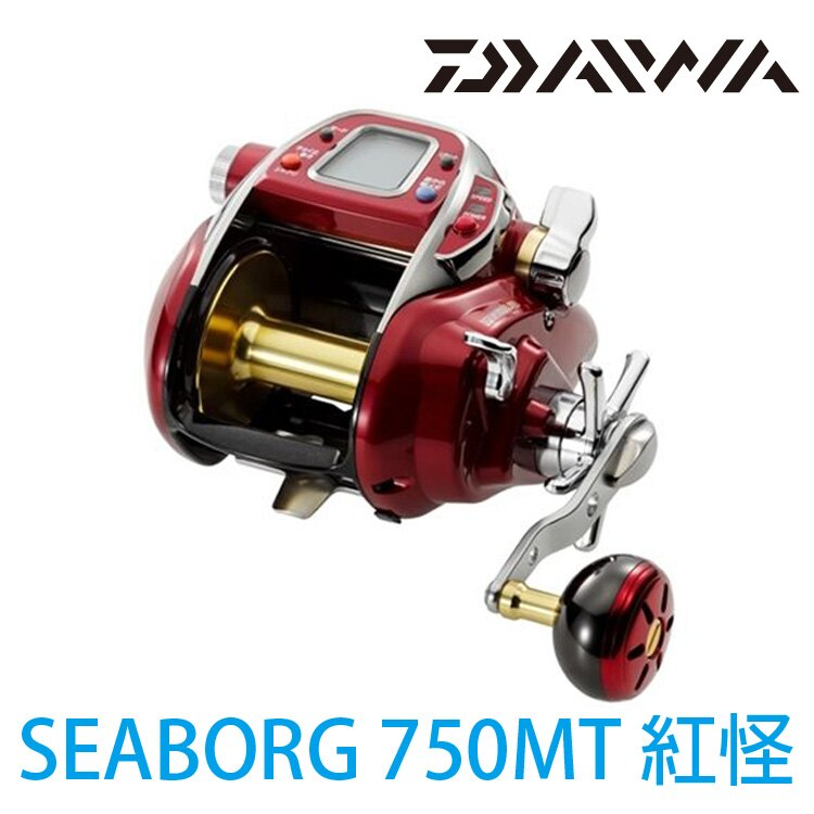 漁拓釣具 DAIWA SEABORG 750MT (電動捲線器)