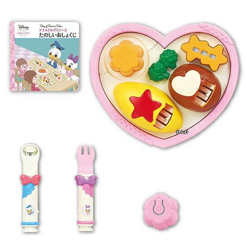 《Disney迪士尼》知育娃娃系列-唐老鴨食物組